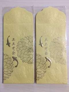 Carp Lotus Gold Embossed Ang Pow Hong Bao - Risis 2018