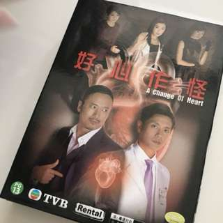 DVD - A Change of Heart (好心作怪)