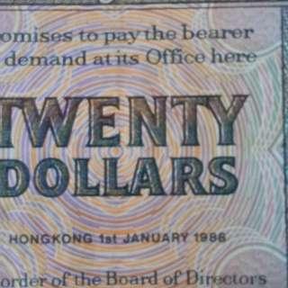 1988年香港汇丰银行20元