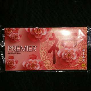 Premier - 2018 red packet/ ang pao packet