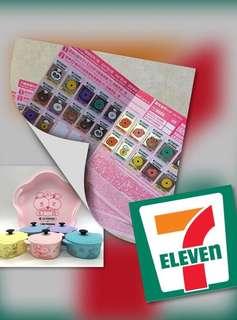 7-11 LINE FRIENDS X LE CREUSET 7-ELEVEN換杯糖果盒印花