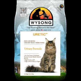 (Free Delivery) Wysong Uretic For Cats
