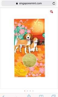 2018 Hongbao Golden Dog Medallion