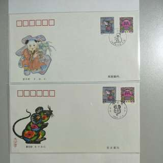 China A/B FDC Year of Rat