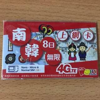韓國8天無限上網卡 4G