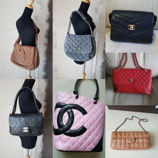 CHANEL ALL ARE AUTHENTIC