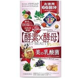 🚚 日本 代謝酵素X酵母 132粒 酵素和酵母為主配合植物來源的乳酸菌美容成分
