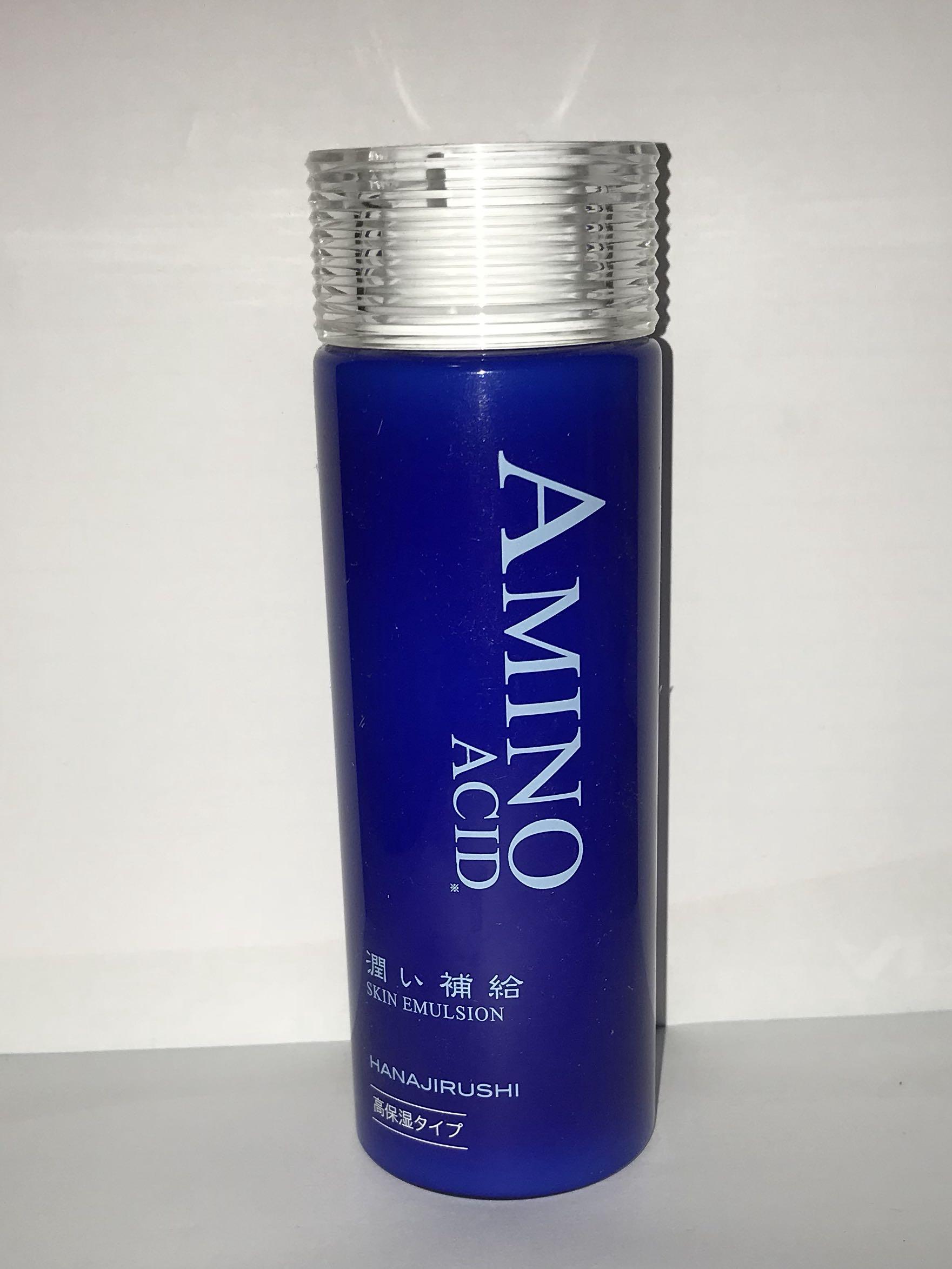 Amino acid Skin emulsion