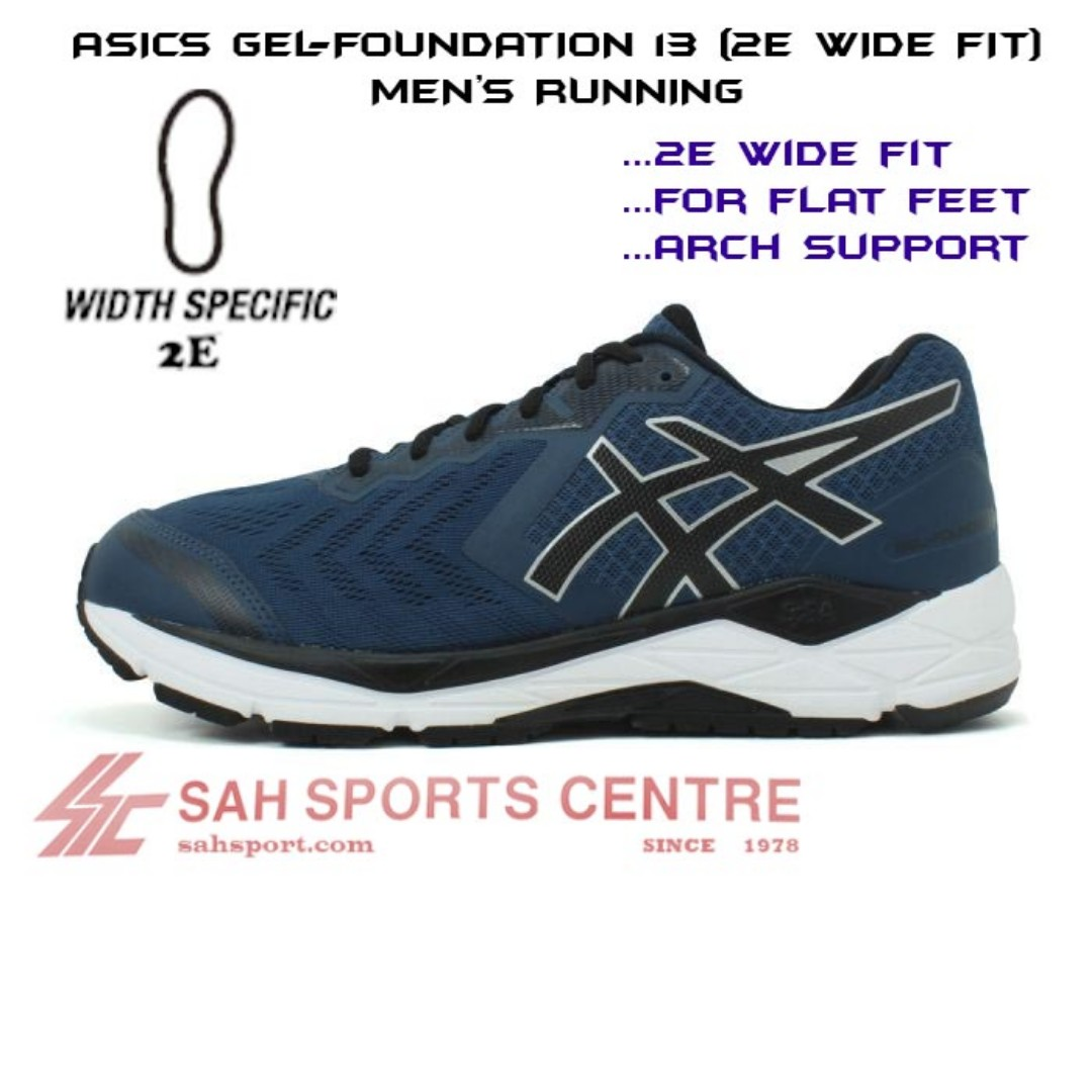 asics foundation 13
