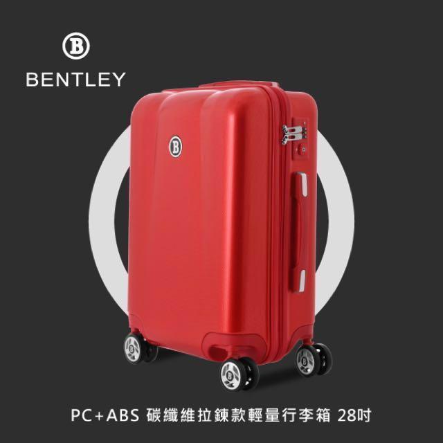 可議、BENTLEY賓利 28吋 -紅