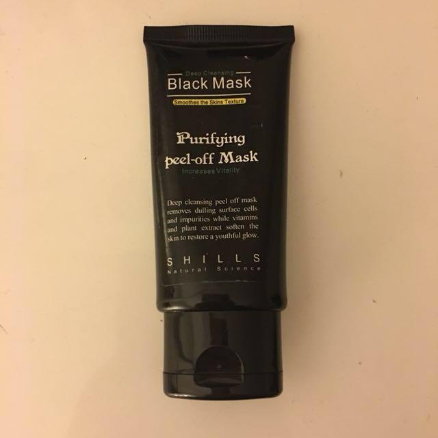 Blackhead Mask (Purifying Peel Off Black Mask)