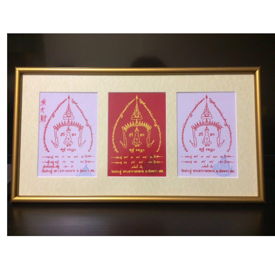 CK LP Maha Surasak Wealth Fetching $$$发大财$$$ & Signature Frame ...