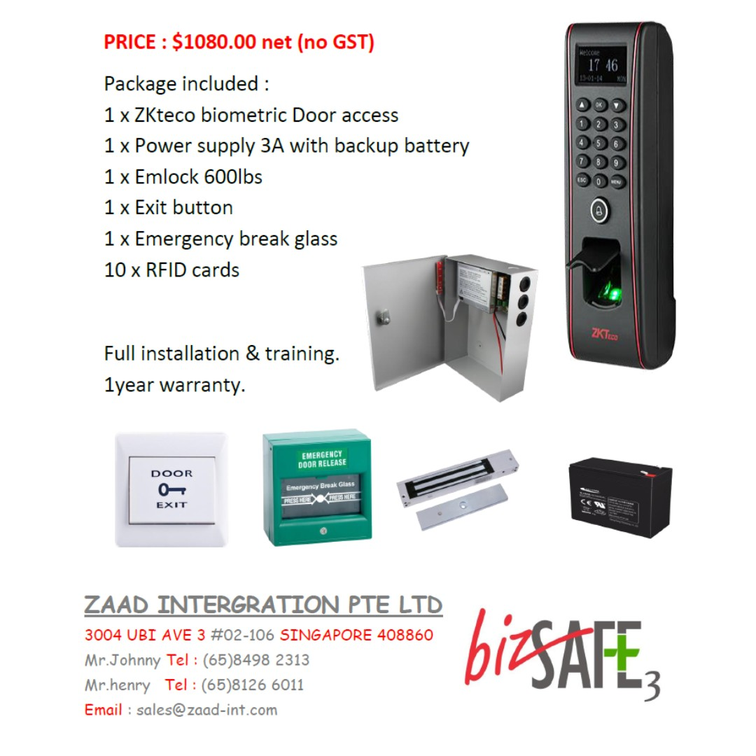Door Access Systems Everything Else On Carousell Electronic Release Photo