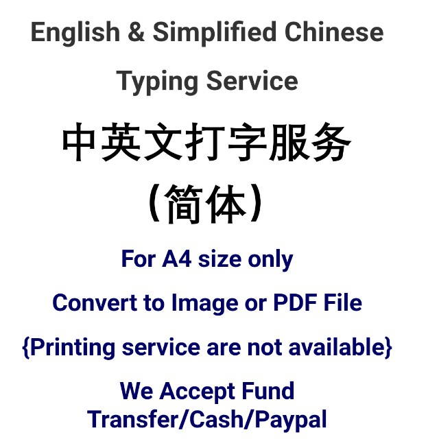 English & Chinese Typing Service