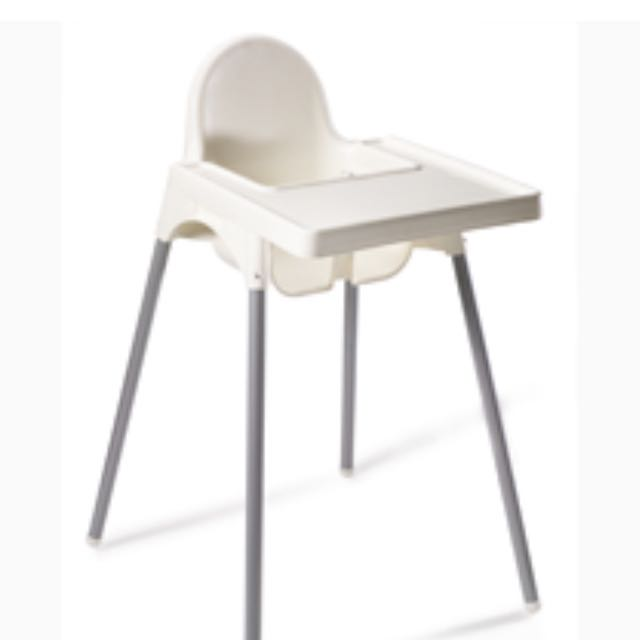 Sensational Awesome Ikea Baby Chair Baby Bath Gmtry Best Dining Table And Chair Ideas Images Gmtryco