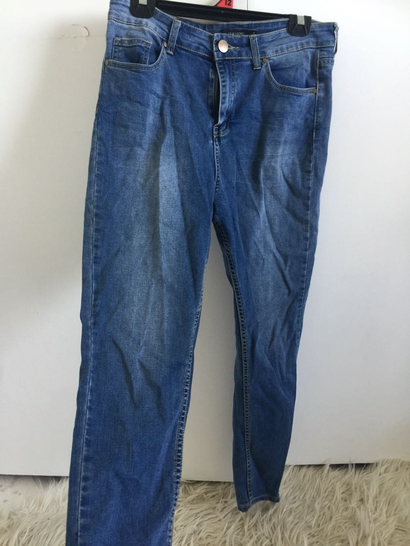 Jeans w zip at the bottom