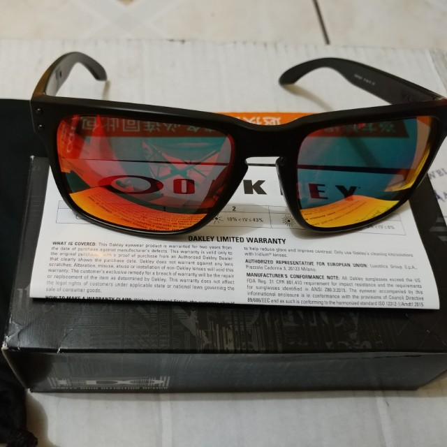 Oakley Holbrook Rudy Iridium Polarized