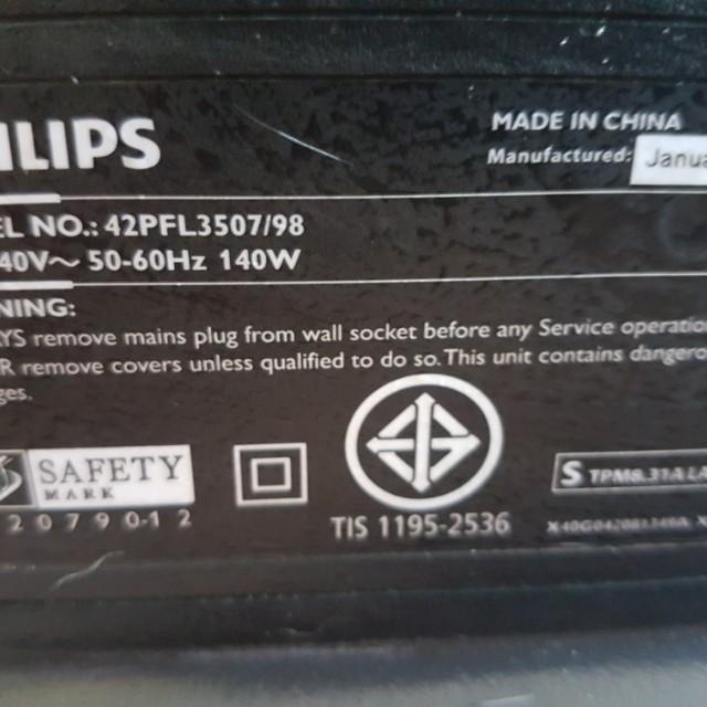 PHILIPS (42PFL3507/98 ) 42