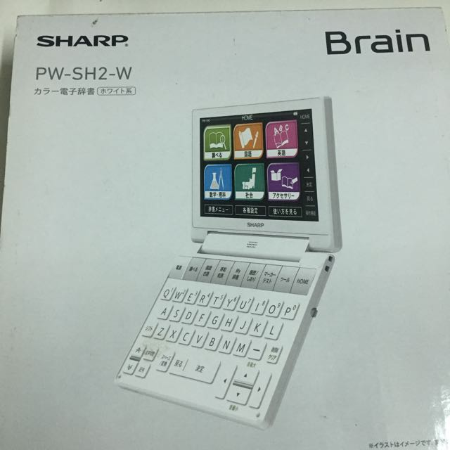SHARP 日文電子辭典PW-SH-2-W