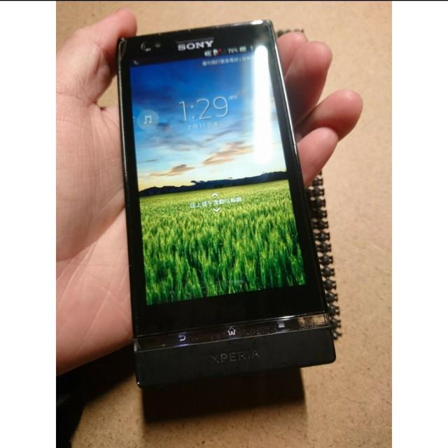 Sony xperia p lt22i 功能正常