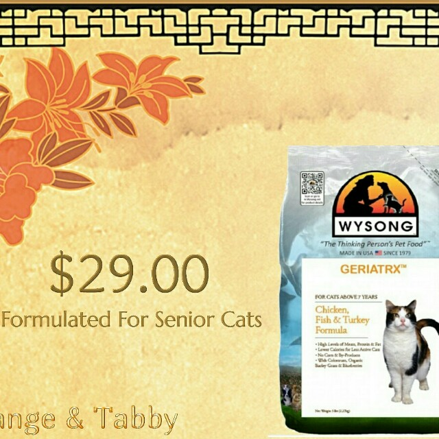 Wysong Geriatrx Senior Formula Dry Cat Food Pet Supplies On Carousell