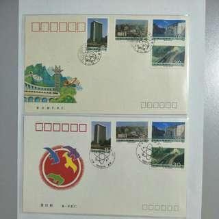 China A/B FDC T139 Socialist Construction