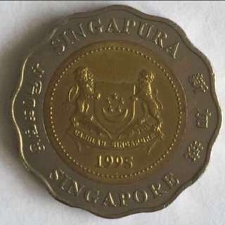 CLEARANCE SALES {Collectibles Item - Vintage Coin} Rare 1995 Singapore 50th Anniversary United Nations $5 Coin Commemorative Issue