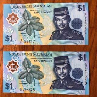 $1 Brunei consecutive numbers