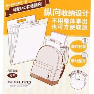 KOKUYO風琴包淡彩曲奇A4文件夾收納袋竪式風琴包
