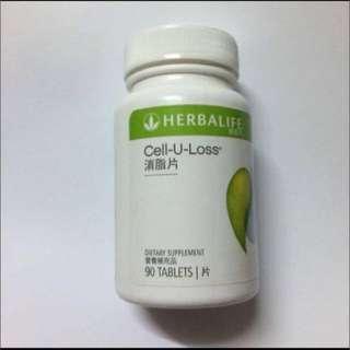 包郵 消脂片 原裝 Herbalife 康寶萊