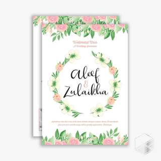 Affordable/Cheap Wedding Cards