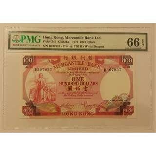 有利銀行 1974 $100 (揸差 B版 三字鈔全程得3,7,9 無4) S/N: B397937 - PMG 66 EPQ Gem Unc