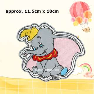 Big Dumbo Elephant DIY Fabric Embroidery Iron On Patch Applique Motif Badge Decal