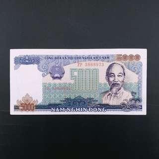 舊版1981年走越南纸幣(包郵)