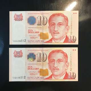 ⭐️ Identical Number! 2005 Singapore 🇸🇬 $10 😃Portrait LHL Sign 🐲, Lee Hsien Loong Sign Identical / Marching Serial Number 1CV/1CW 339312 🐉  UNC