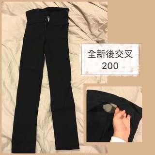 9成新褲子(有示範圖)