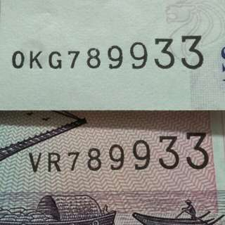 Sg old notes  2pcs for $68