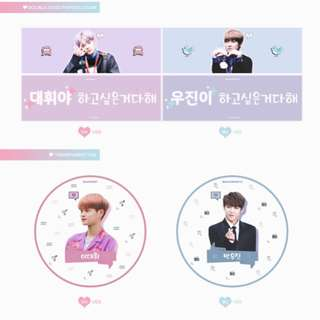 Wanna One Woojin & Daehwi Fankit ♡