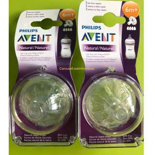 🌈(Ready Stock)💯Brand New Philips Avent BPA Free Natural Fast Flow Nipples, 6 month+, 2 Count, 4 holes