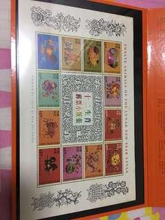 十二生肖郵票小版張