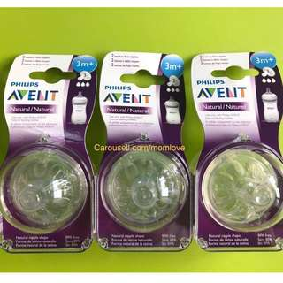 🌈(Ready Stock)💯Brand New Philips Avent BPA Free Natural Medium Flow Nipples, 3 month+, 2 Count