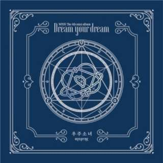 <<代購>>WJSN(宇宙少女)-Dream Your Dream (版本隨機發行)