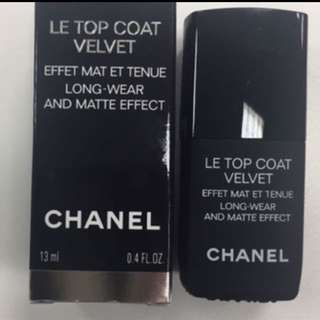 Chanel Nail Polish (TOP coat)