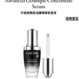 Lancôme Advanced Génifique Concentrate Serum 75ml