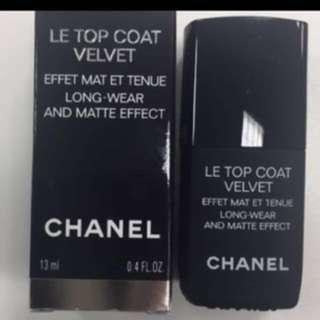 Chanel nail polish TOP coat