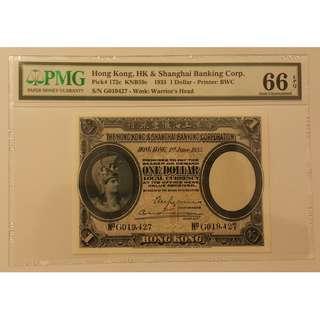匯豐銀行 1935 $1 (壹圓 兵頭 萬位號 季軍分) S/N: G019427 - PMG 66 EPQ Gem Unc