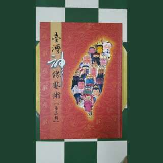 Taoist God statue pictures - hardcover book