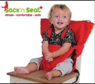 [PO] #1036 Portable Travel Seat Cover
