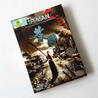 IP Man DVD - First Movie