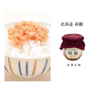 🚚 北海道 函館 油漬紅鮭醬